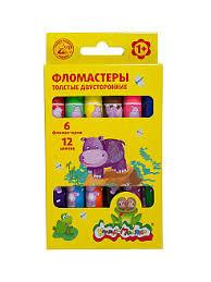 Купить <b>фломастеры</b> в интернет магазине WildBerries.ru ...