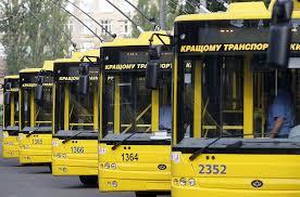 Картинки по запросу троллейбусы