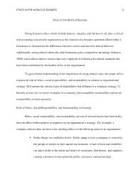 computer ethics essay paper