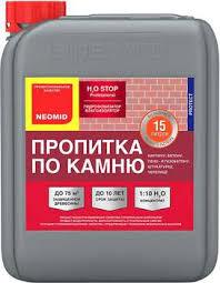 <b>Гидрофобизаторы</b> для брусчатки купить в Москве, цена продажи ...