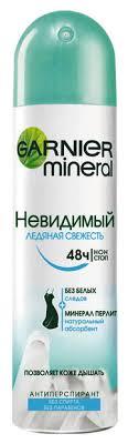 Купить <b>GARNIER дезодорант</b>-<b>антиперспирант</b>, <b>спрей</b> ...