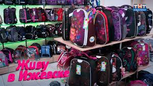 Правильно выбираем <b>рюкзак</b> для школьника - YouTube