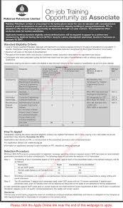 petroleum limited jobs 2016 ppl associate nts petroleum limited jobs 2016 ppl associate nts online registration form latest