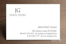 architectural firm business cardsarchitectural firm business cards designsarchitectural firm business cards samples architect office names