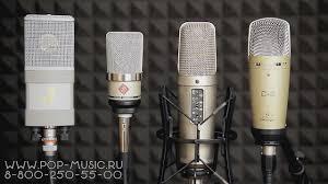 <b>Микрофон</b> JZ MICROPHONES J1 Vs RODE NT2, <b>NEUMANN</b> TLM102