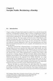 short essay on n culture writinggroup web fc com short essay on n culture