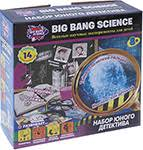 <b>Набор юного детектива Big</b> Bang Science 1CSC 20003292 купить ...