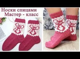 Liepa_Osinka: <b>Носки</b> спицами Мышки. <b>Жаккард</b> без протяжек ...
