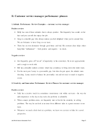 customer service manager performance appraisalevaluated by date reviewed by date    job performance evaluation form page  ii  customer service manager