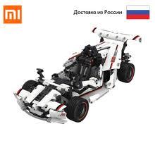 <b>Конструктор Xiaomi Mi</b> Smart Building Blocks Road Racing - купить ...