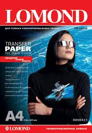<b>Термотрансферная бумага</b> LOMOND Transfer Paper for dark cloth ...