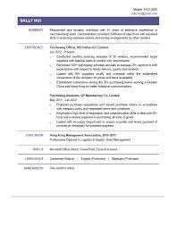 purchasing agent resumes samples sample cv english resume purchasing agent resumes samples sample resume purchasing manager teldar group purchasing officer cv ctgoodjobs powered by