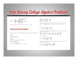 elementary algebra help Math homework help for college   Essay writing website review If there is one thing that