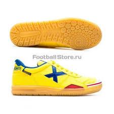 Обувь для спорта <b>Munich</b> — купить на Яндекс.Маркете