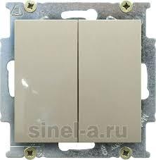 1012-0-2167 Выключатель <b>двухклавишный ABB Basic 55</b> (шампань)