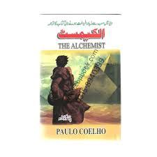 the alchemist paulo coelho s largest online the alchemist paulo coelho