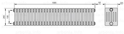 <b>Радиатор ARBONIA 6026</b>/29 №12 цвет белый глянец (RAL-9016 ...