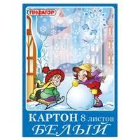 Белый <b>картон</b> Снежная королева <b>Пифагор</b>, <b>A4</b>, 8 л. — <b>Цветная</b> ...