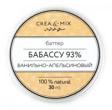 <b>Масло Бабассу для тела</b> купить | Creamix