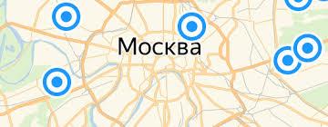 Аксессуары NORFIN — купить на Яндекс.Маркете