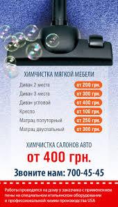 flyers for carpet cleaning service anna malykhina web designer fabrika v2 fabrika v2 2