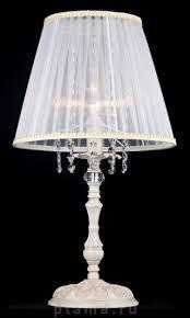 Белая <b>настольная лампа</b> с хрусталем <b>Maytoni</b> Omela Elegant ...