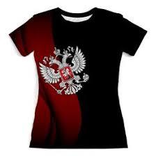 """Женские футболки c уникальными принтами """"russia"""" - купить в ..."""