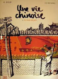 UNE VIE CHINOISE (3 tomes) (couverture)