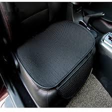 <b>Summer car</b> seat cushion piece set honeycomb <b>viscose</b> four ...