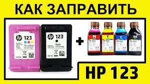 <b>hp 123</b> заправка. hp 2130 заправка. Refill <b>hp 123</b>