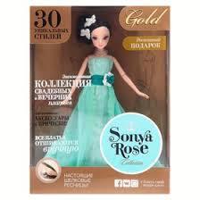 <b>Кукла Sonya Rose</b>, серия «Золотая коллекция», платье Жасмин ...