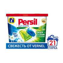 <b>Капсулы</b> для <b>стирки</b> Persil Свежесть от Vernel для белого белья ...