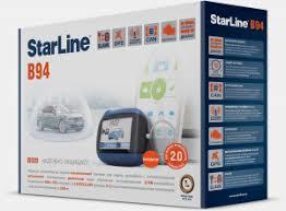 Автосигнализации 12В - Каталог - Научно ... - StarLine B94