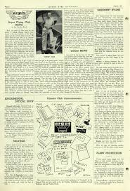 argus eyes august 1945 beamsderfer bright green office