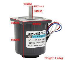 AC220V 25W 0.45A <b>4M25GN</b>-<b>C</b> Single Phase High Speed <b>Motor</b> ...