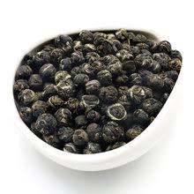 <b>Dragon Pearl</b> Tea reviews – Online shopping and reviews for ...