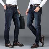SULEE Brand <b>Jeans</b>