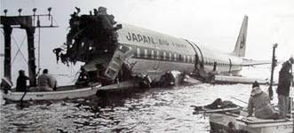「全日空羽田沖墜落事故 機長」の画像検索結果