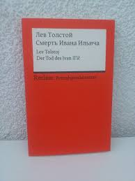 leo tolstoy the death of ivan ilyich summary every chapter leo tolstoy the death of ivan ilyich summary every chapter summaries hubpages