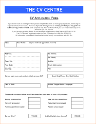 cv and job application basic job appication letter new cv form for new job the