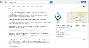 rao data jpg last seven years we are on top in market