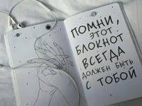 47 лучших изображений доски «Ежедневник» | Планировщики ...