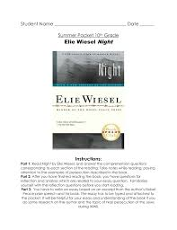student date summer packet 10th grade elie