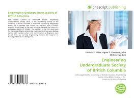 undergraduate degree classification inspirenow search results for quot british undergraduate degree classification quot