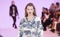 Richemont - FashionNetwork.com Россия