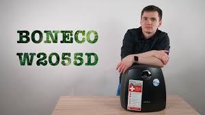 <b>Boneco W2055D</b> - обзор флагманской <b>мойки воздуха</b> Бонеко ...