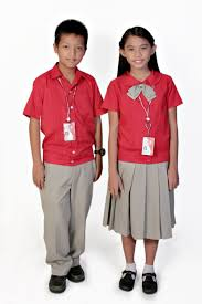 school uniforms in public schools ormoc kinderland inc school uniforms in public schools ormoc kinderland inc towards excellence in care