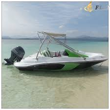 China 15FT 4.6<b>m</b> Ce Approved Australian <b>Hot Sale</b> Flit Ski Boat ...