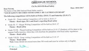dse circulars delhi school of excellence circular no 101 18th road safety week