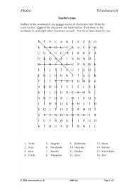 holes wordsearch teacher s sheet holes by louis sachar home page resource thumbnail